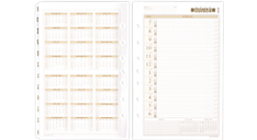2016 One Page Per Day Planner Refill (481-125_16) (Item # 481-125_16)