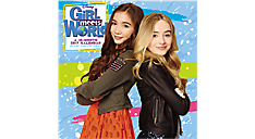 2017 Girl Meets World Wall Calendar (DDW063_17) (Item # DDW063_17)
