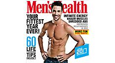 2017 Men's Health Wall Calendar (DDW088_17) (Item # DDW088_17)
