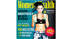 2017 Women's Health Wall Calendar (DDW103_17) (Item # DDW103_17)