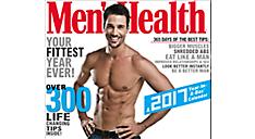 2017 Men's Health Year-In-A-Box Calendar (LMB254_17) (Item # LMB254_17)