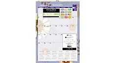 2017 Paper Flowers Wall Calendar (PF2_17) (Item # PF2_17)