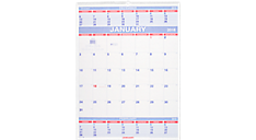 2016 Recycled Three-Month Wall Calendar (PM10_16) (Item # PM10_16)