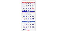 2016 Recycled Three-Month Reference Wall Calendar  (PM11_16) (Item # PM11_16)