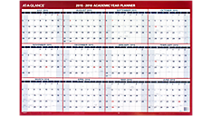 2016 2-Sided Horizontal Erasable Wall Calendar (PM200S_16) (Item # PM200S_16)