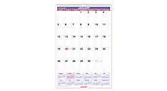 2016 Recycled Monthly Wall Calendar (PM4_16) (Item # PM4_16)