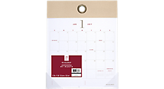 Collection 2017 Monthly Wall Calendar with Grommet (YP123_17) (Item # YP123_17)